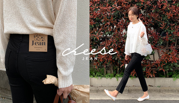 Cheese Jean (ver.듀오슬림컷)[size:S,M,L,XL / 1color]
