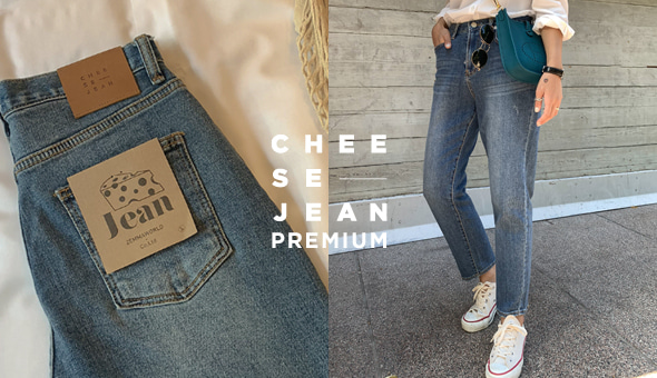 Cheese Premium Jean (ver.릴렉스배기핏)[size:S,M,L,XL / 1color]