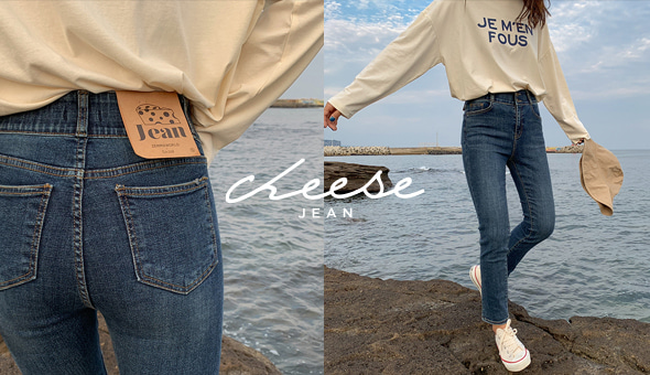 Cheese Jean (ver.듀오일자진)[size:S,M,L,XL/ 1color]