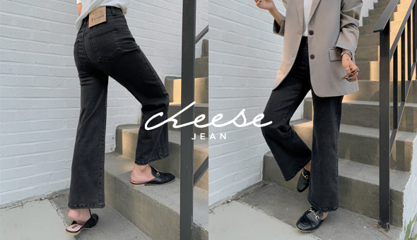 Cheese Jean (ver.흑청와이드진)[size:S,M,L,XL/ 1color]
