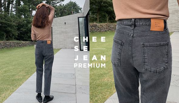 Cheese Premium Jean (ver.릴렉스배기핏/다크그레이진)[size:S,M,L,XL/ 1color]